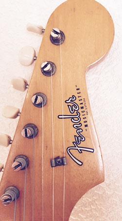 guitare23